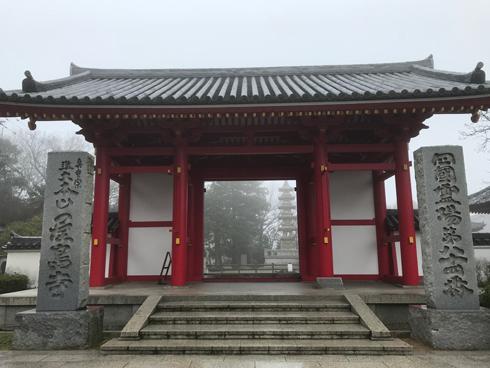 84番・屋島寺