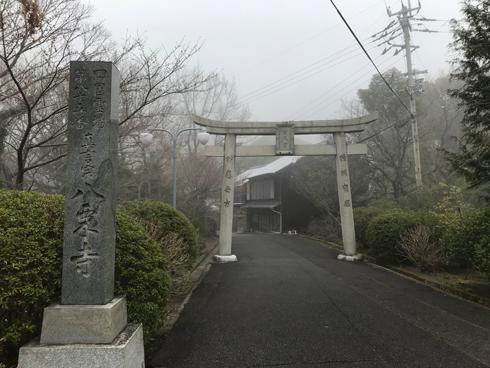 85番・八栗寺