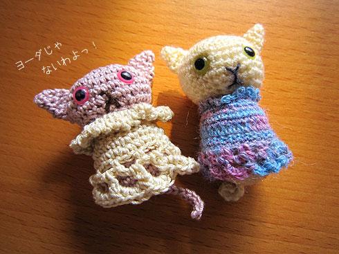 にゃんこ編みぐるみストラップ