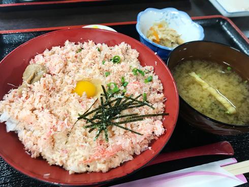 カニ丼定食