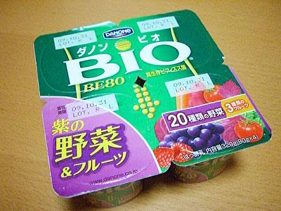 ダノンBIO紫の野菜&フルーツ