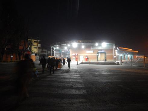 トリブバン国内線空港