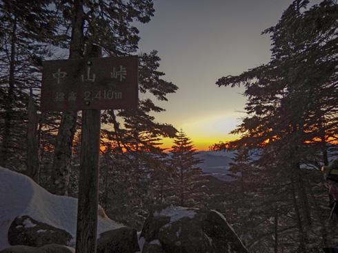 中山峠の夜明け前