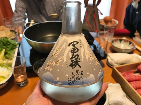 富士山で買ったお酒