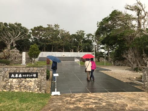 兵庫県のじぎくの塔