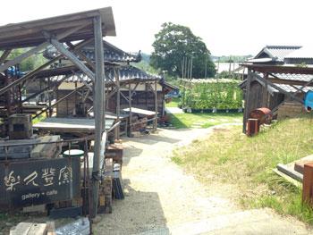 樂登窯の入口