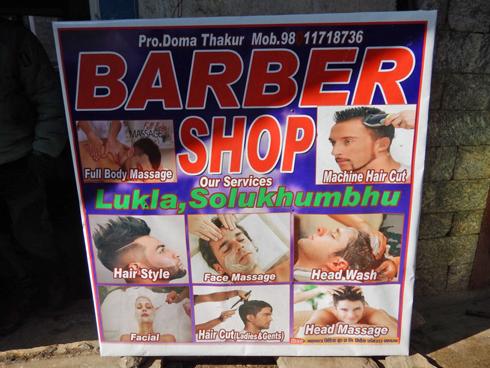 流行りのヘアースタイル?