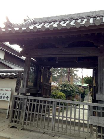 無量光寺の門