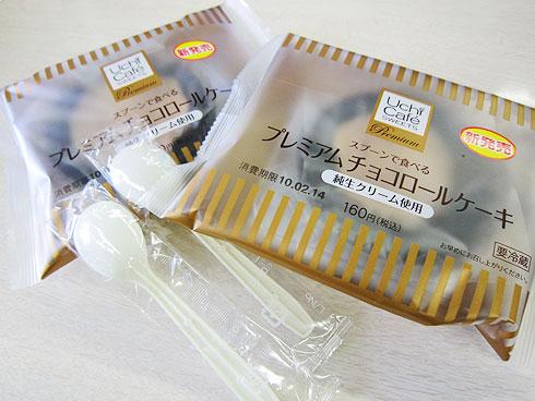 Uchi Cafe SWEETS