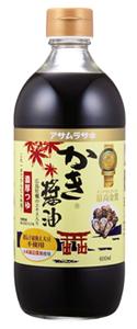 アカムラサキ かき醤油